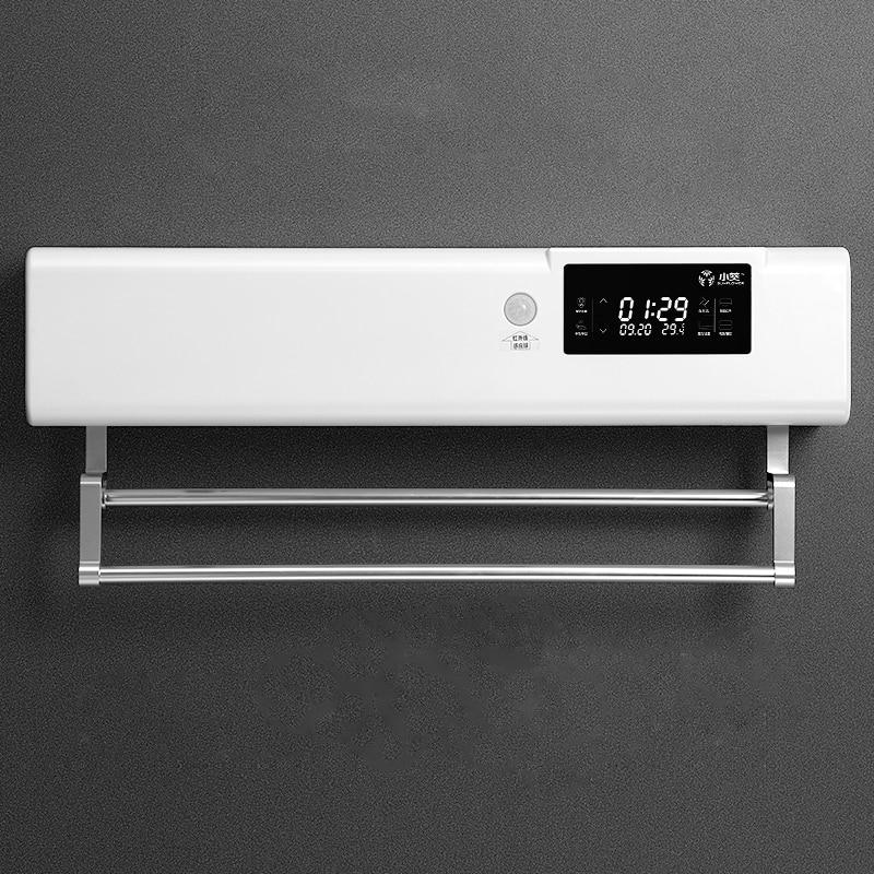 Carbon Fiber Intelligent Drying Electric Towel Rack Bathroom Bathroom UV Thermostat Household Electric Heating Frame