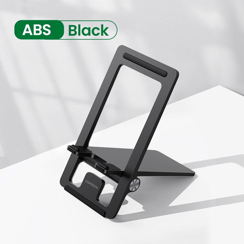 Upgrade Black