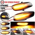 2 шт., динамические светодиодные, боковые, габаритные фонари 12 В, мигающий сигнал поворота для Citroen C3 C4 C5 DS3 DS4 для Peugeot 207 308 3008