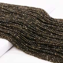 Небольшие бусины из натурального камня обсидиан 2 3 мм секции