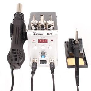 Image 4 - SMD עיבוד חוזר הלחמה תחנת 8586 700W 2 ב 1 תצוגה דיגיטלית אוויר חם אקדח הלחמה ברזל 220V / 110V ESD ריתוך תיקון כלים