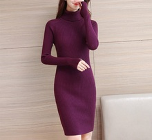 Fashion Autumn Winter Women Knitted Dress Turtleneck Sweater Dresses 2019 New Female Long Sleeve Bottoming Dress new women slash neck irregular hem cashmere sweater dress long sleeve knee length knitted mermaid dress spring autumn bottoming