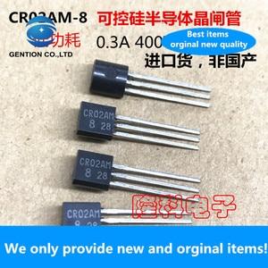 10 pces 100% original novo CR02AM-8 tiristor bidirecional semicondutor tiristor 0.3a 400v importado único flash