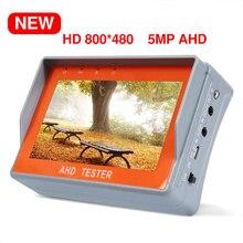 цена на 5 inch 8MP cctv tester camera cctv video tester AHD Tester monitor TVI CVI CVBS portable Monitor Support UTC PTZ tester cameras