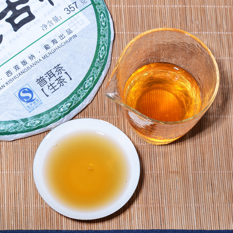 2008 pu'er Tea Chinese Yunana Menghai pu'er Special Green organic Cake pu'er pu'erh Tea 357g Raw Natural Beauty Health pu'er Tea 4