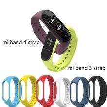 Ремешок силиконовый для mi band 4 спортивный браслет xiaomi