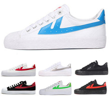 USHINE Quality HuiLi women's shoes spring new shoes low top canvas shoes Korean little white shoes men's classic board shoes