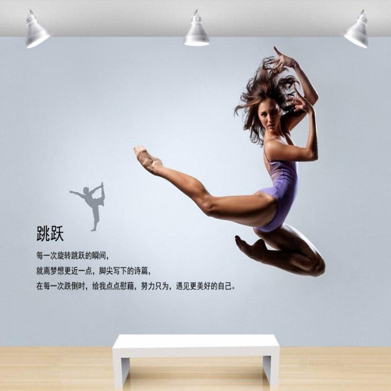 papier-peint-mural-3d-moderne-minimaliste-livraison-directe-personnalise-pour-studio-de-danse-moderne-font-b-ballet-b-font-hall-de-yoga-papier-peint-mural-3d