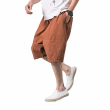 2020 Men Baggy Cross-Pants Male Elastic Waist Calf Length Harem Pants Army Trousers Men Casual Hip Hop Big Crotc Bloomers Pants cheap FAVOCENT 20180328 Chinese Style Flat Polyester COTTON Lightweight Pockets Satin Loose Calf-Length Pants