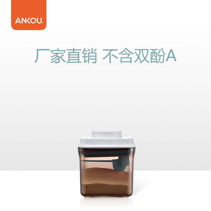 Excluded Bisphenol A Ankou One-Click Square Tawny 500ml Milk Box Snacks Storage Tank