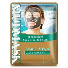 10Pcs BIOAQUA Skin Care Mung Bean Mud Facial Mask Blackhead Remover Moisturizing Shrink Pore Acne face masks korean cosmetics