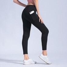 Pocket Seamless High Waist Leggings Fitness Gym Pushing Tights Sweatpants Sportswear Yoga Pants Women