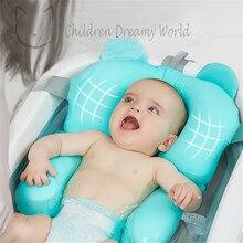 Высококачественный портативный детский душ, ванна, коврик для безопасности новорожденных, опора для ванной, складной мягкий нескользящий коврик для ванной