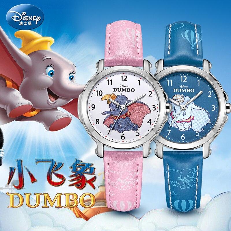Disney Origina Children Quartz Wristwatch Dumbo Cartoon Boy Girl Students PU Leather Band Waterproof Gift Bracelet Watches Reloj