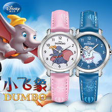 Disney Origina Children Quartz Wristwatch Dumbo Cartoon Boy Girl Students PU Lea