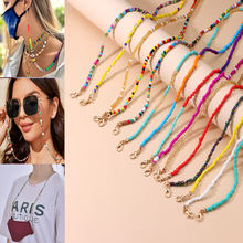 New adjustable bead mask chain necklace for women colorful glass