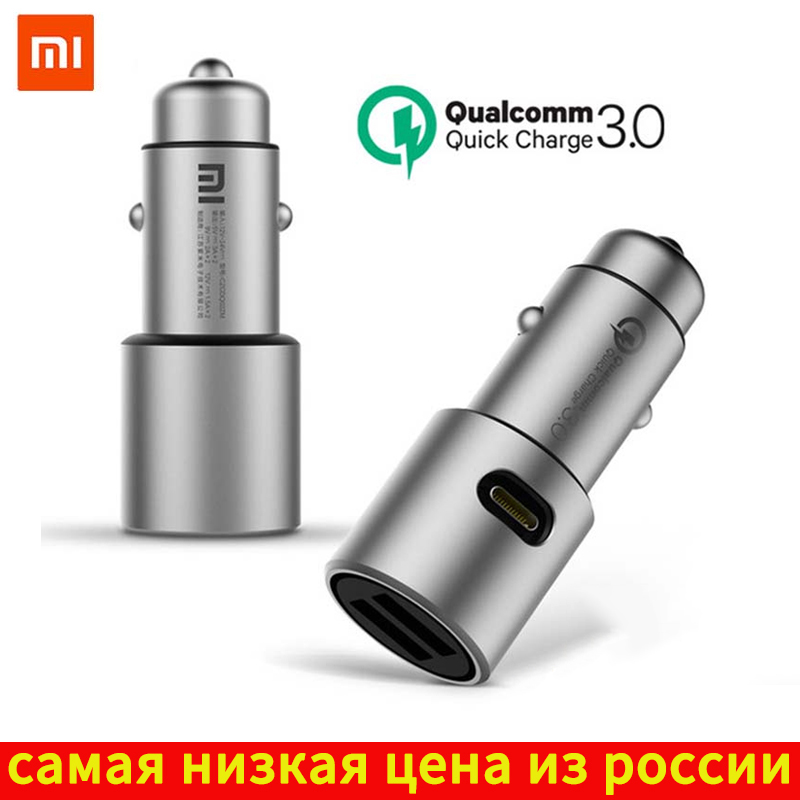 Xiaomi Car Charger QC 3.0 Dual USB Quick Charge 5V/3A 9V/2A Mi Car-Charger For Android IOS For IPhone Mobile Phone