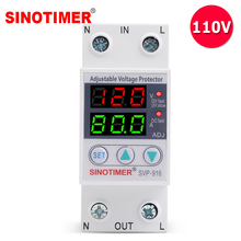 цена на Single Phase 110V 120V 50/60Hz 40A 63A 80A Adjustable Voltage Relay Automatic Recover Surge Protector with Current Protection