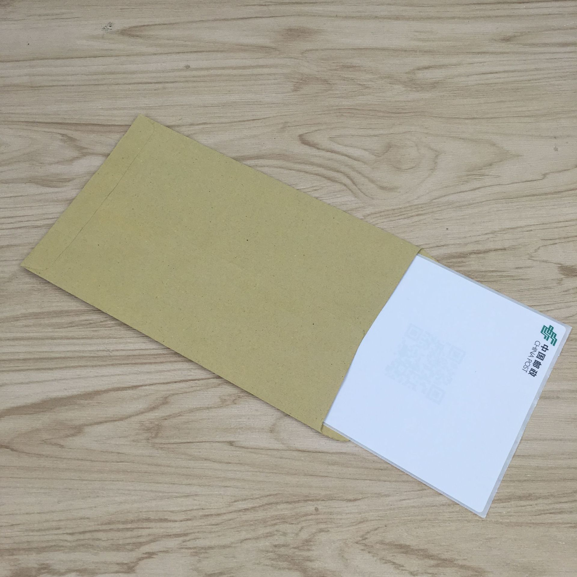 Paperback 2 Kraft Envelope Low Price Supply GB Kraft Paper Envelope Wood Pulp Paper 70G Customizable Printing Wholesale