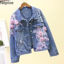 Neploe 2020 Spring Autumn Korean Women Jeans Jacket Embroideried 3D Flowers Hole Demin Coat Fashion Loose Cowboy Outwear 58894(China)