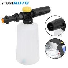 Generador de espuma de jabón para coche, arandela de alta presión, boquilla de pulverizador ajustable para Karcher K2 K3 K4 K5 K6 K7, accesorios para coche, 750ML