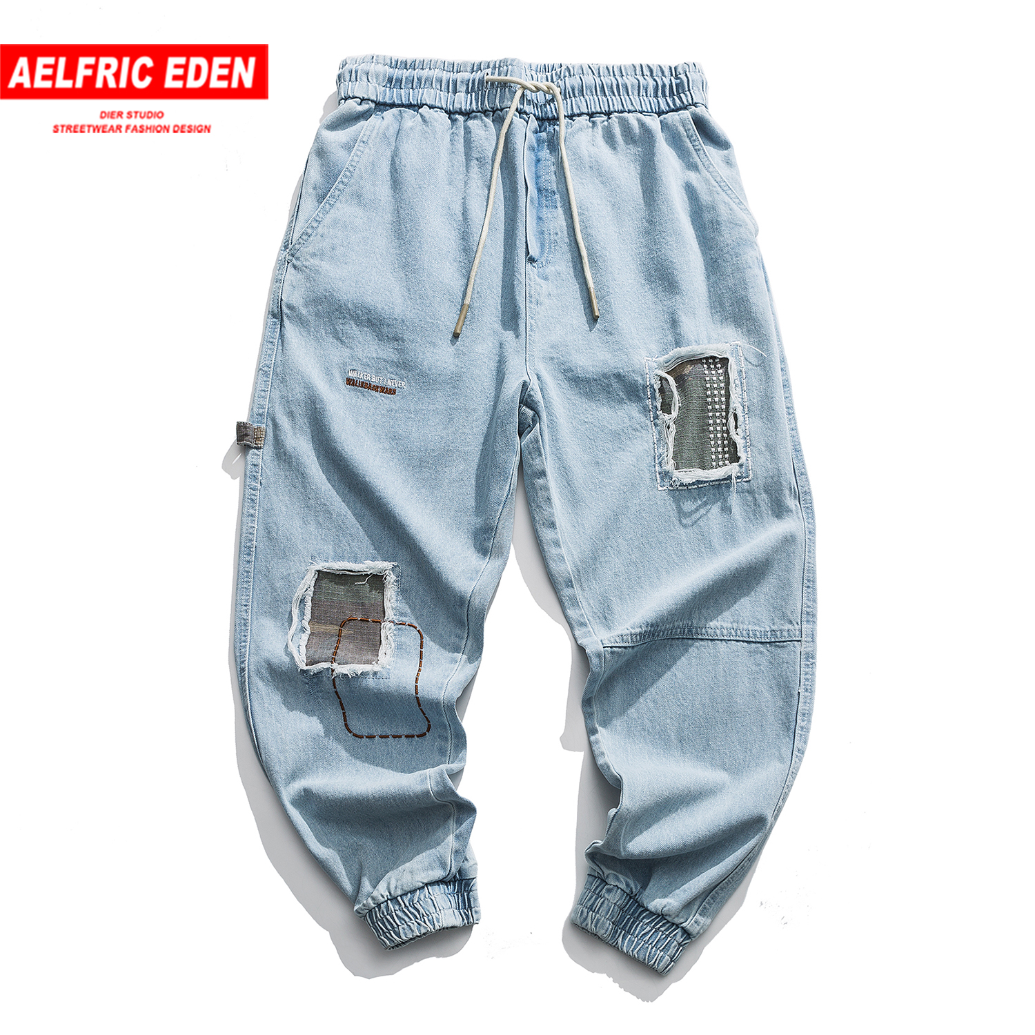 Aelfric Eden Hole Streetwear Loose Trousers Men Hip Hop Fashion Jeans 2020 Summer Joggers Elastic Waist Casual Solid Cargo Pants