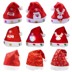 Cartoon Cute Plush Glowing Christmas Hat Embroidered Bronzing Child/Adult Size Santa Cosplay Props Gifts Stage Performance