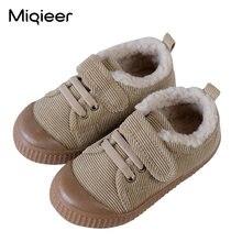 Детские зимние плюшевые теплые кроссовки Повседневная модная