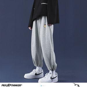 Мужские спортивные брюки Privathinker в стиле хип-хоп, черные и серые свободные брюки с принтом в виде коробки, повседневные штаны-шаровары в Коре...