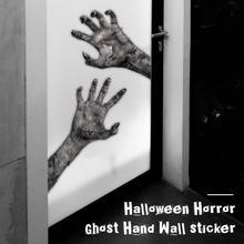 Creative Ghost Hand Halloween Wall Sticker Horror Glass Window Living Room Bedroom Door Toilet Wall Stickers Party Decoration цена 2017
