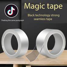 Ancho 3cm espesor 2 mm cinta adhesiva reutilizable de silicona antideslizante doble pared lateral pegatinas doble cara Nano Magic Tape(China)