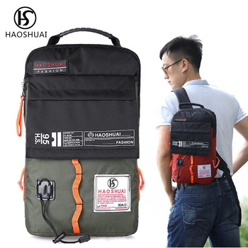 Men Quality Nylon Waterproof Backpack Travel Casual Backpack Fashion Men Backpack Small Travel Bag Pack Brand New