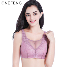 Купить с кэшбэком ONEFENG 6028 Mastectomy Bra Comfort Pocket Bra for Silicone Breast Forms Non-Wired Fill in Artificial Prosthesis