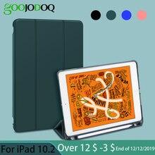 Для iPad 10,2 чехол с карандашом держатель для IPad 7-го поколения чехол TPU Мягкий силиконовый корпус полный защитный чехол Авто Режим сна/пробуждения