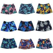 Qrxiaer Male Swimming Trunks Men Swimsuits Beach Pants Shorts Underwear For Men Boys Sunbathing Briefs Leaves Boxers Shorts