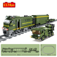 Military Series Urban rail train armored car weapon equipment supply train soldier DIY Model Building Blocks Bricks Toys Gifts
