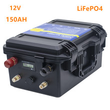 12V lifepo4 150ah battery pack lifepo4 12V 150AH lithium battery pack with 20A charger for ship's electric motor,golf cart,etc