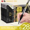 M&G 12pcs/lot 0.2mm/0.28mm Ultra Fine Finance Gel Pen 0.3/0.38/0.5/0.7/1.0mm black ink refill gelpen school office supplies pens