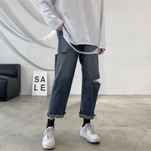 Retro Straight Jeans Men's Fashion Washed Casual Ripped Pants Men Streetwear Loose Hip Hop Hole Denim Trousers Mens M-2XL