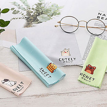 4Pcs Animal Pattern Cleaner Clean Glasses Lens Cloth Wipes For Sunglasses Microf