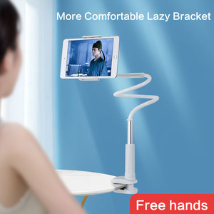 Image 5 - SmartDevil 유니버설 홀더 for iPad 접이식 홀더 for iPhone 12 Pro Max 침대 침대 옆 게으른 브래킷 360 클립