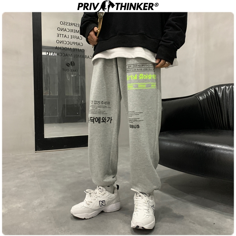 Privathinker Men Woman Casual Letter Printed 2020 Harem Pants Mens Collage Casual SweatPants Male Streetwear Trousers Oversize