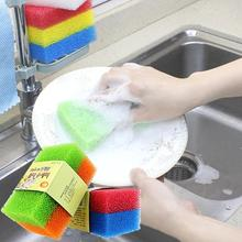 2Pcs Sponge Brush Plate Dish Cloth Washing Cleaning Kitchen Oil Dirt Remover Kitchen Cleaning Tool For Bowl/Dish/Cooking Utensil 2pcs multifunction silicone dish bowl cleaning brush dish sponge kitchen washing tool