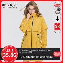MIEGOFCE 2020 חדש אביב נשים מעיל מעיל Windproof מעיל רוח אופנה בינוני אורך Loose קלאסי דגם מצויד רוכסן כיסים
