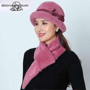 Image 1 - ใหม่หมวกฤดูหนาวหมวกชุดผู้หญิงอบอุ่นถัก Skullies ขนสัตว์กระต่าย Beanies สีทึบ Mink Plush Bow Baggy หมวก Headwear