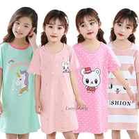 Camisón de algodón para niñas, ropa de dormir de unicornio, camisón para adolescentes, para chica pijama, vestidos de dibujos animados para bebé