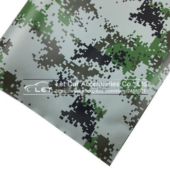 car styling Digital green Camo Vinyl Wrap Car Motorcycle Decal Phone Laptop DIY Styling Camouflage Sticker Film Sheet image