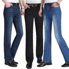 Мужские джинсы Корейская версия джинсовых штанов с микро колокольчиком