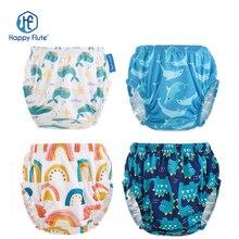 Happyflute, 3 размера, детские мягкие плавательный Чехлы для брюк Детские Многоразовые дышащая ткань пеленки