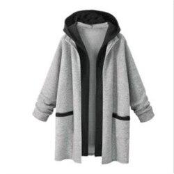 Женские тонкие серые/черные толстовки весна осень с длинным рукавом Свободная верхняя одежда Повседневная Лоскутная с капюшоном